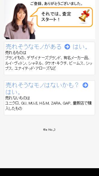 screencapture-na2ken-proto3-1485506398463